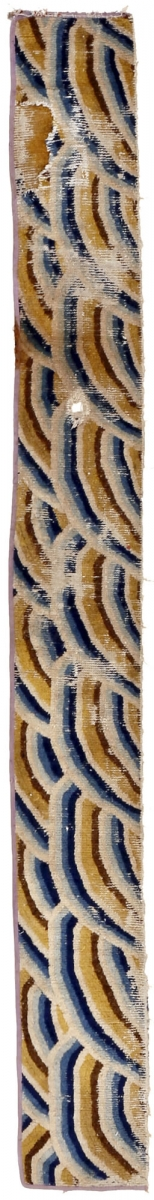 7. Imperial carpet fragment