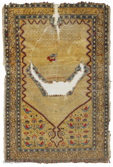Pile knotted saddle cover, Khamseh Confederacy