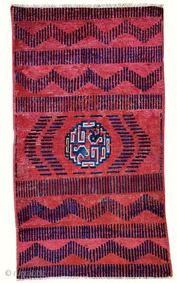 Rug with RKO pattern 
