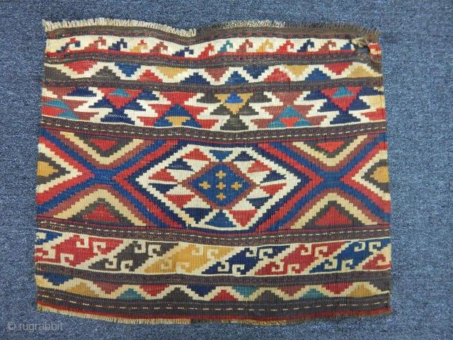 Antique Dagıstan Zakatala Kilim Bag faces