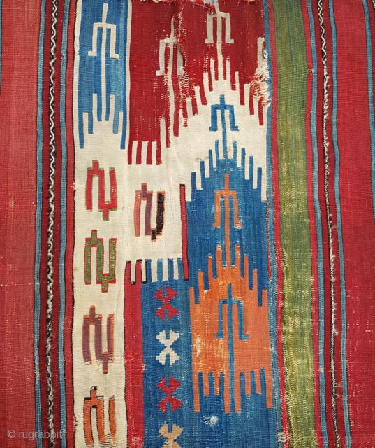 Colorful Anatolian Saph Kilim Fragment circa 1750 size 110x175 cm