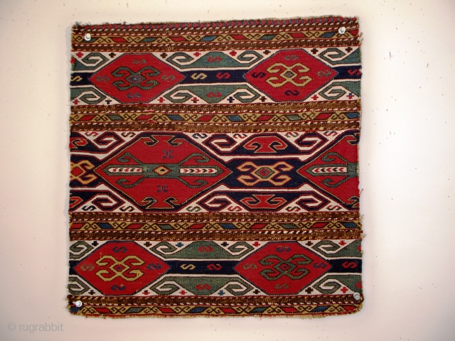 "Qarabagh End Panel, circa 1880, size 17"" x 17"", very fine weave, all natural dyes are clear and strong, white is natural cotton, condition is good with several very small repairs, professionally  ..."