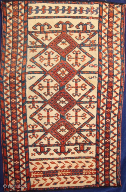 Antique Turkmen tent band fragment, possibly Yomud, 17.5 x 28 inches