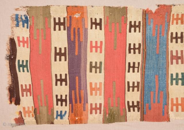 18th Century Village Type Unusual Anatolian Sivas Safh Kilim Fragment Size 70 x 185 cm