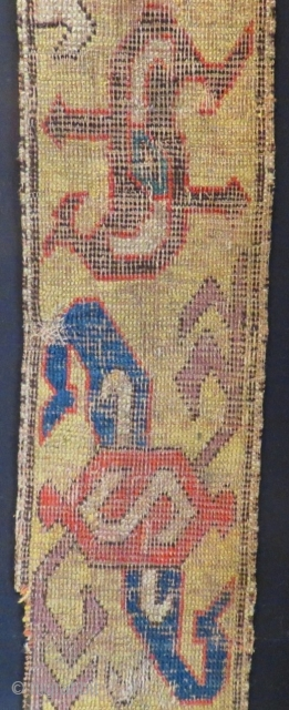 Early 18th Century Caucasian Kuba Fragment Rug Size.108x18cm