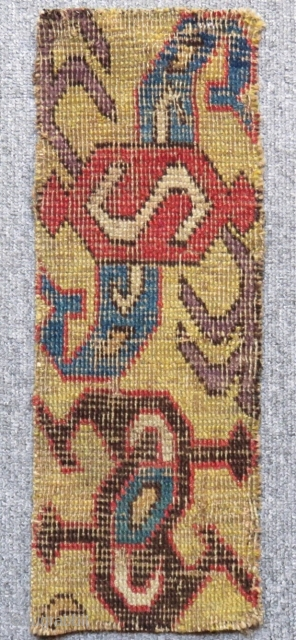 18th Century Caucasian Kuba Fragment Rug Size.42x15cm