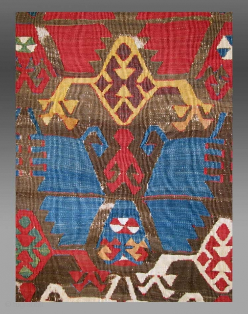 "Anatolian Kilim (fragment), central Anatolia, 18th C., 2'11"" x 7'3""