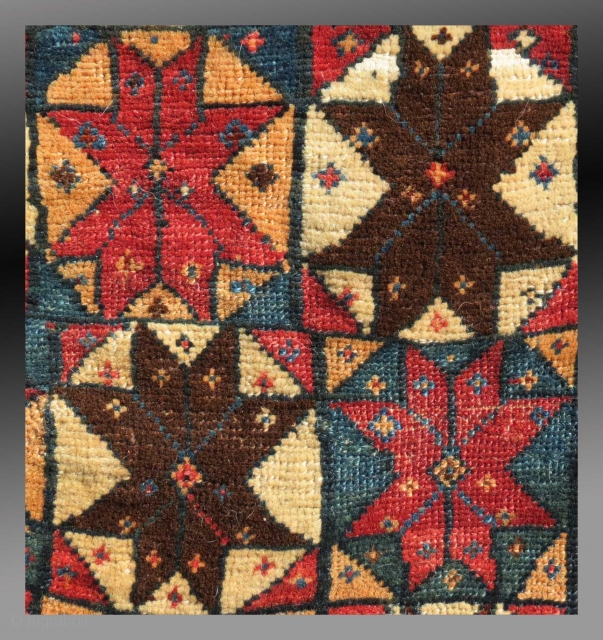 Lori Bag Face, W. Persia, 19th C.  Unusual field design, brilliant colors  Please contact for further information/images/price