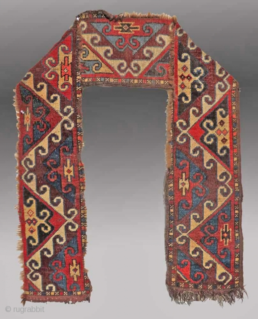 Uzbek Pile Band, Central Asia, 19th C.  Please inquire for further images/information