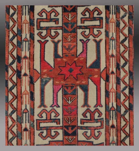 Turkmen Tent Band Fragment, Yomut Group, Central Asia, 19th C.