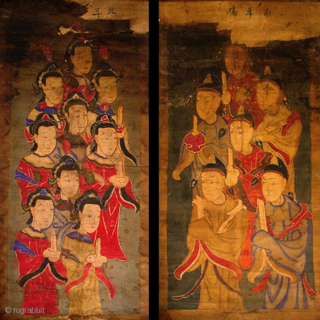 Pair of Yao ritual paintings, Vietnam | estimated to be 18th century or earlier | 81cm x 41 cm | Condition : Not perfect | This pair from the Kin Mun Yao has  ...