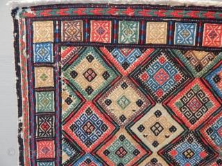 Old Sahsavan Sumak Bag Face