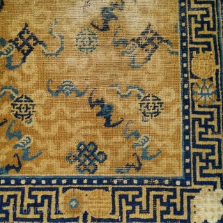 "Small Chinese Ningxia rug with bats, cloudbands, and knot designs. Great design and drawing. size is 21""x35"""