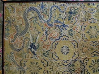 1800/50 Chinese Textile Fragment Size: 60x72cm