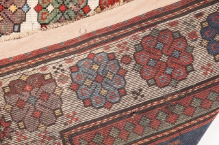 Caucasian Talish Rug dated 1283/1866 size 100x225 cm