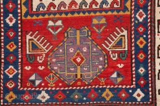 Unusual Caucasian Prayer Rug dated 1282/1865 size 98×152