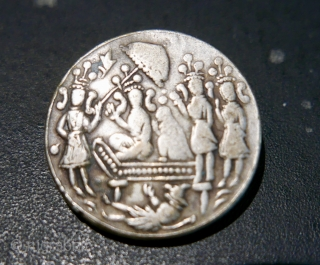 """Antique Hindu temple token,  or 'tanka',  or """"Ramtanka',  depicting,  on one side,  Rama and his consort,  Sita, seated upon a durbar,  with Hanuman,  the  ..."""