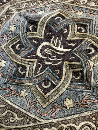 An elegant antique inscribed  Ottoman embroidery dating to 19th century. It is made from a combination of silk, cotton and metal thread embroidered in a combination of stitches including chain-stitch. The  ...