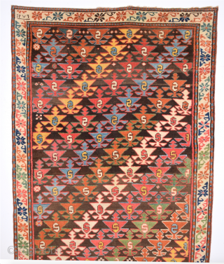 Colorful Unusual Caucasian No restoration on it completely original and in  really good condition. It has dated 1279 means 1858.