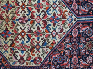 VERY FINE BIDJAR PERSIAN CARPET EXCELLENT CONDITION  ALL ORIGINAL PIECE. WOOL ON WOOL.  BEAUTIFUL COLORS. SIZE   CM. 288 X 160 CM OTHER INFO AND PHOTOS ON REQUEST.  WARM REGARDS FROM COMO !