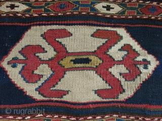 """Shahsavan soumak kilim chanteh. Bottom center has a minor repair. Circa 1900 or earlier. Size: 28 cm x 24 cm (11"""" x 9.5"""")."""