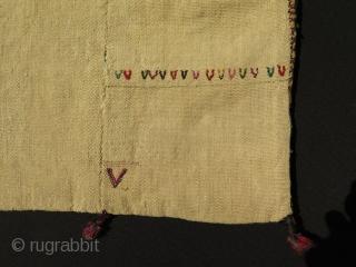 "Shahsavan original single bag. Sumak weave on natural warp faced wool background. a rare type of Shahsavan bags. Size: 17"" x 19"" - 45 cm x 49 cm."