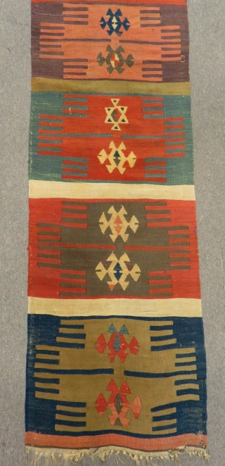 Second 18th Century Central Anatolian Aksaray Kilim One part Size.392x68cm