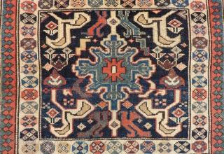 Antique Persian Veramin Bagface Size.70x57cm
