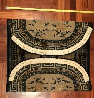 Early 19thC Ningxia saddle top