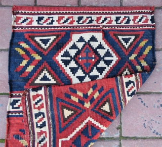 Antique shirvan baku aria panel (2) all vegetable colors and very nice condition it has some elittle repair not much you can see on pictures and size 72x52 cm ( 28'' x  ...