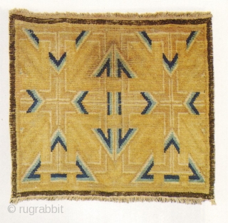 Very beautiful Ningxia seating square, Kangxi period (1661 to 1722). This fragmented seating sq has woolen weft and cotton warps 72cm x 54cm in two pieces.The last image is of a complete  ...