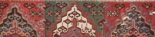 Anatolian Kilim 146 x 403 cm / 4'9'' x 13'2''