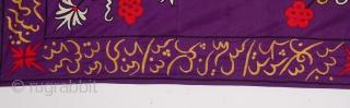 Central Asian suzani with script 20th C. 183 x 131 cm / 6'0'' x 7'6''