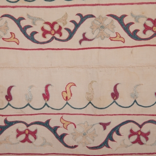Central Asian Suzani Sash or Turban ends 