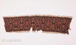 Shahsavan Sumak Mafrash Panel 21 x 90 cm / 8.27 x 35.43 inches