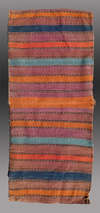 "Baluch ""Khorjin"" (saddle bag), SW Afghanistan, circa 1900