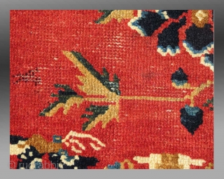 """""""Khaden"""", Tibet, 19th C., 2'6"""" x 4'4""""  Please inquire for further details / information"""