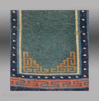 "Tibetan Rug, late 19th C., 2' 4"" x 5' 1""