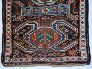 Antique Caucasian Lenkeron rug, late 19th century, beautiful drawing and good condition, size is 277 x 127 cm