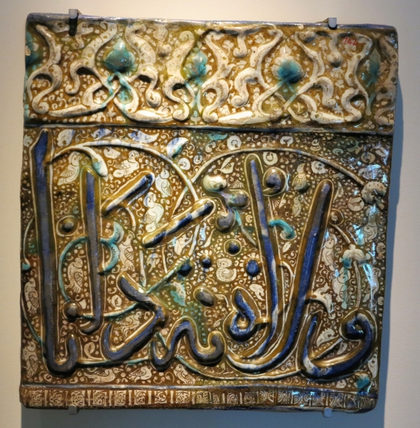 Tile from Kashan, Iran, circa 1300, Benaki Museum of Islamic Art, Athens