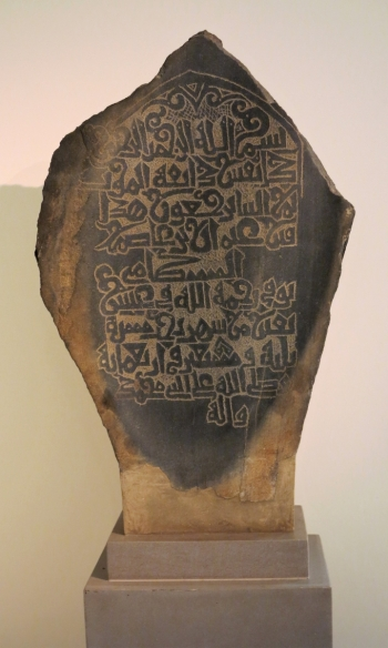 Besalt Tombstone, South Arabia, 1080, Benaki Museum of Islamic Art, Athens